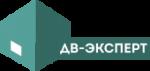 ДВ-ЭКСПЕРТ