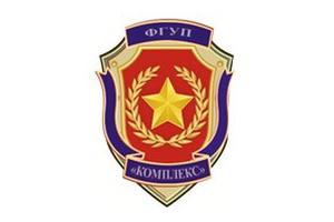 ФГУП Комплекс