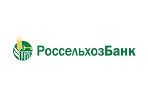 РоссельхозБанк